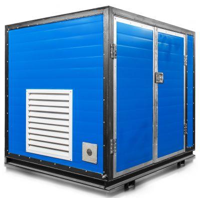 Дизельный генератор Mitsui Power ZM 7000 DE-3 в контейнере